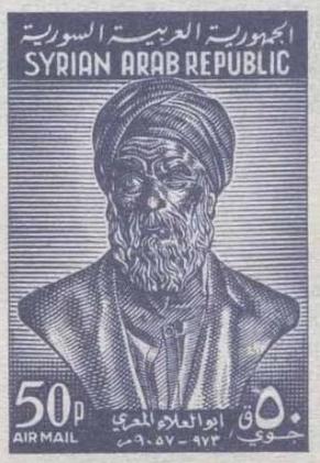 Selo comemorativo com a imagem do poeta sírio (Foto: Reprodução)
